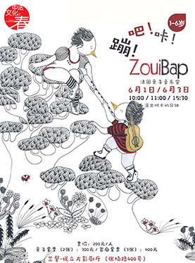 ​ZOUIBAP By Pic and Colegram in Shanghai