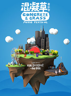 Concrete & Grass MUSIC FESTIVAL 2017