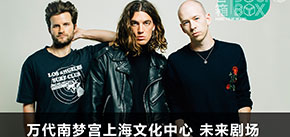 LANY 2017 in Shanghai