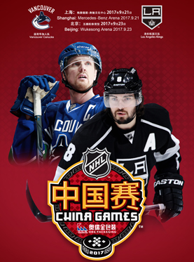 2017 NHL China Games presented by O.R.G Packaging-Shanghai