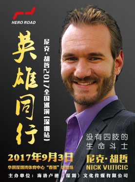 Nick Vujicic 2017 World Tour in Shenzhen