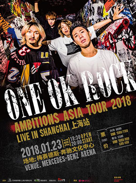 ONE OK ROCK AMBITIONS ASIA TOUR 2018 IN SHANGHAI