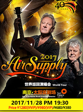 2017 Air Supply World Tour in Nanjing