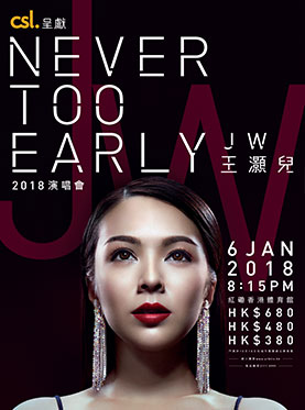 CSL呈献《JW王灏儿 NEVER TOO EARLY 2018 演唱会》
