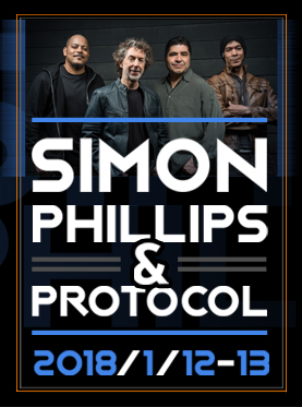 Blue Note Beijing SIMON PHILLIPS & PROTOCOL