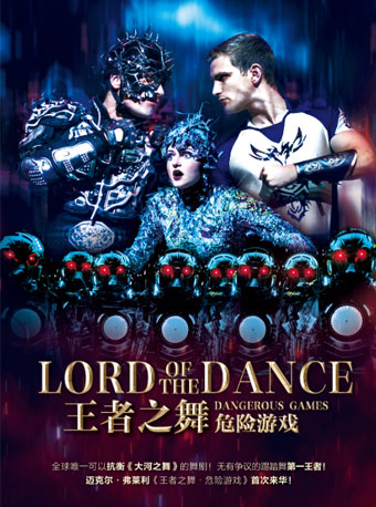Lord Of The Dance: Dangerous Games in Beijing