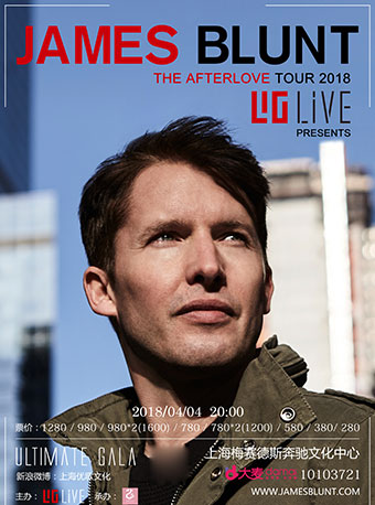 James Blunt THE AFTERLOVE Asia Tour 2018 in Shanghai