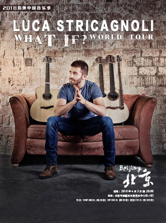 Luca Stricagnoli WHAT IF? World Tour in Beijing