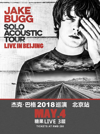 Jake Bugg Solo Acoustic Tour Live in Beijing