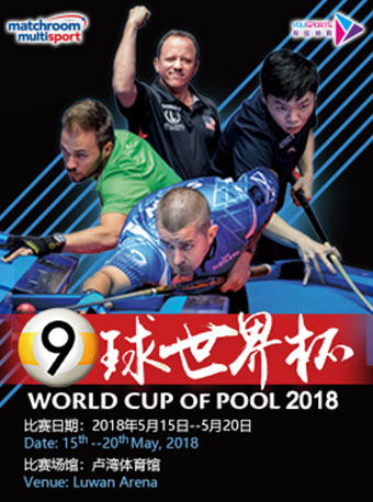 World Cup of Pool 2018