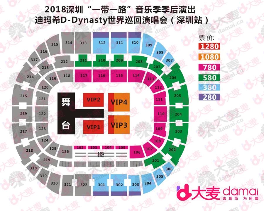 Dimash D-Dynasty World Live Tour in Shenzhen - Damai cn