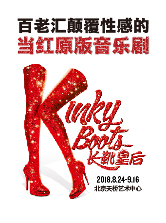 Musical: Kinky Boots in Beijing