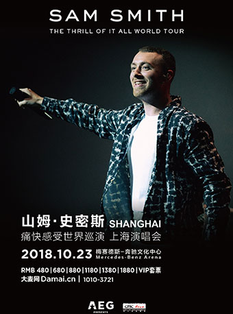 Sam Smith: The Thrill of It All World Tour in Shanghai