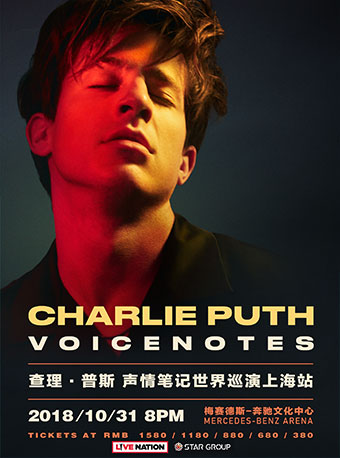 Charlie  Puth: Voicenotes World Tour 2018 Live in Shanghai
