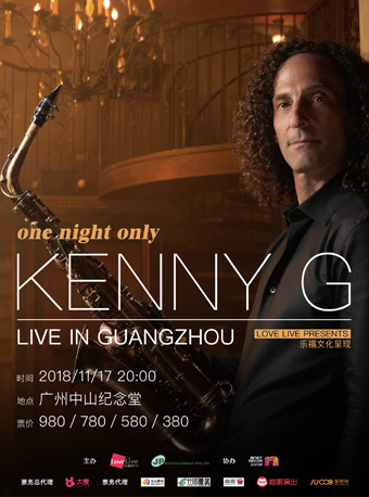 Kenny G Live in Guangzhou