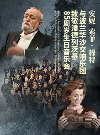 Penderecki's 85 Birthday Anniversary: Anne-Sophie Mutter and Sinfonia Varsovia