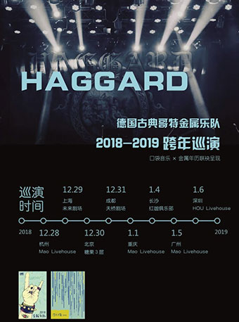 Haggard China Tour in Shanghai