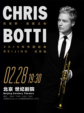 A Night With Chris Botti 2019 Live in Beijing