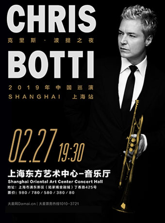 A Night With Chris Botti 2019 Live in Shanghai