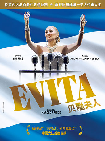 Musical EVITA in Shenzhen