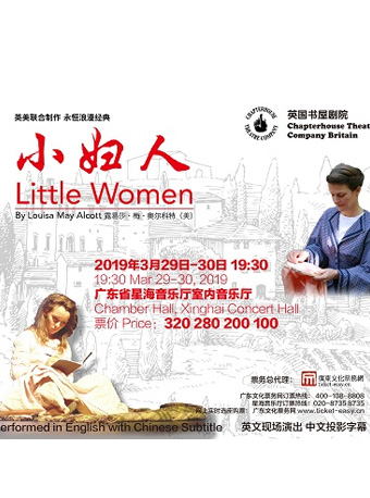 Little Woman by Chapterhouse Theatre in Guangzhou