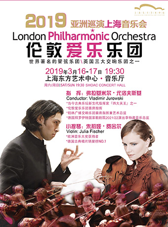 London Philharmonic Orchestra 2019 Asia Tour in Shanghai