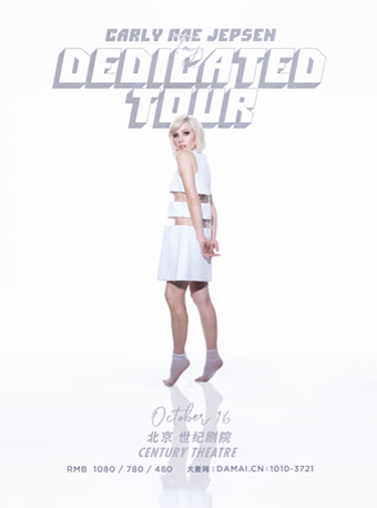 Carly Rae Jepsen: The Dedicated Tour 2019 Live in Beijing