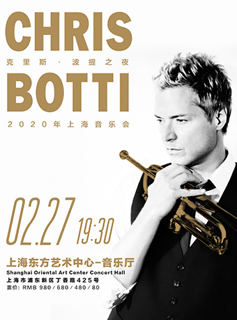 A Night with Chris Botti 2020 Live in Shanghai