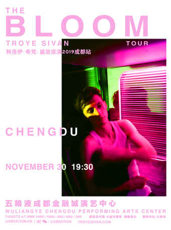 Troye Sivan: The Bloom Tour Live in Chengdu