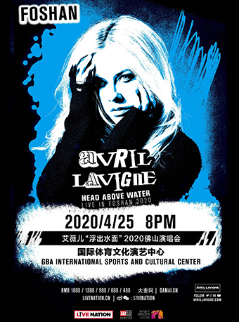 Avril Lavigne: Head Above Water Live in Foshan 2020