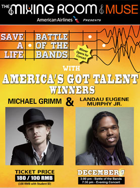 SAVE A LIFE: BATTLE OF THE BANDS:America's Got Talent winner