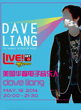 HIT FM LIVE•Dave Liang Live in Beijing