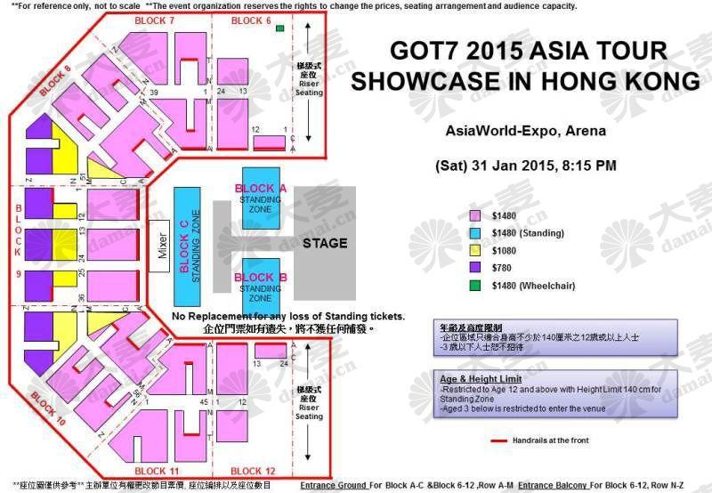 Got7 live in hong kong 2015 damai asiaworld expo arenahong kongseating plan gumiabroncs Gallery
