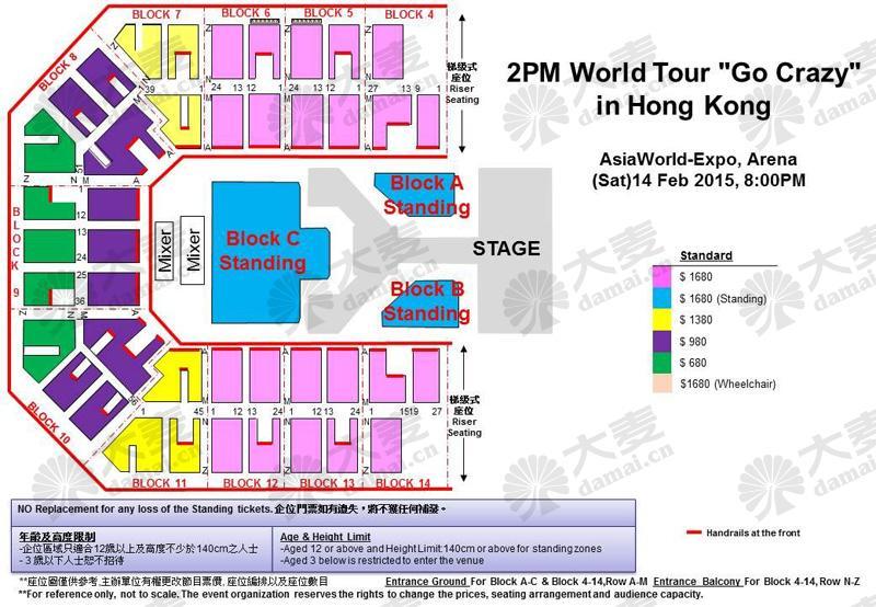 2pm world tour go crazy in hong kong damai asiaworld expo arenahong kongseating plan gumiabroncs Choice Image
