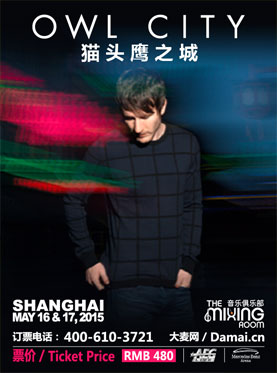 Owl city live in shanghai 2015 for Mercedes benz stadium will call location